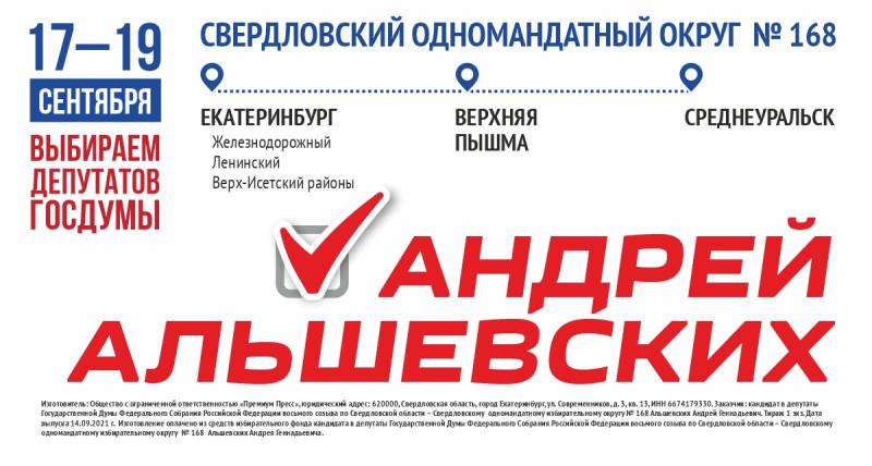 aa fb (1).jpg