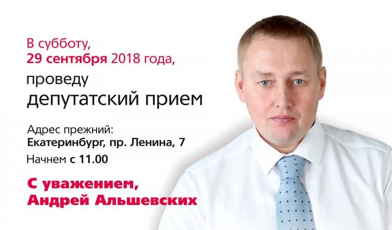Приемы_вэб_2909-2.jpg