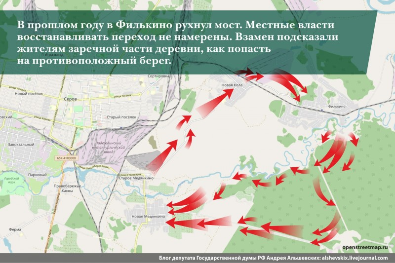 Карта_Филькино-2.jpg