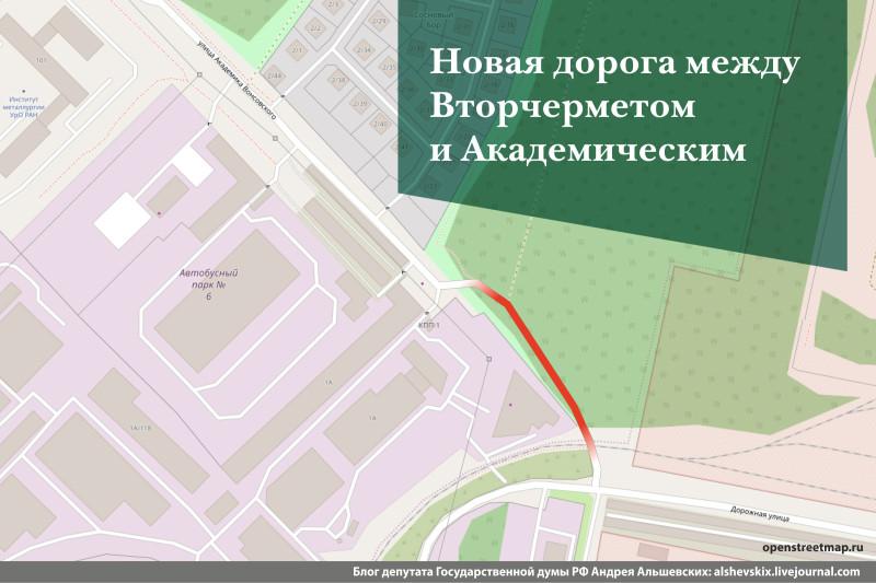 Карта_улица.jpg