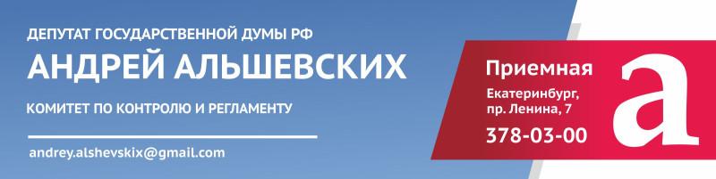 Соцсети Альшевских-ВК.jpg