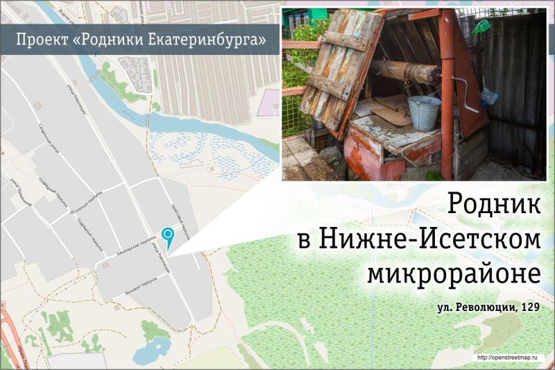 Родники_ЖЖ-16.jpg