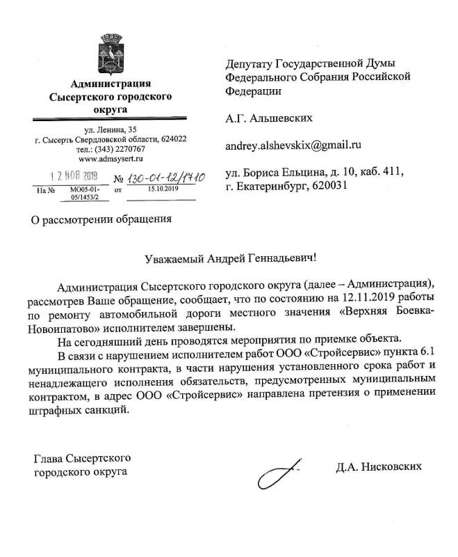 Alshevskih_.jpg