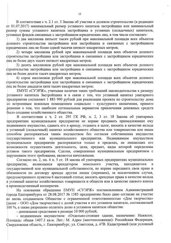 Page_00012.jpg