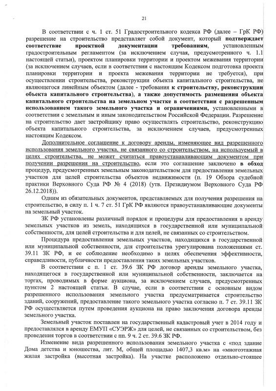 Page_00021.jpg