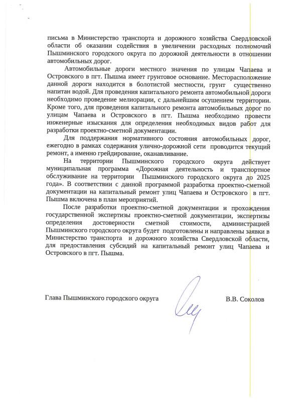 Alshevskih_AG_page-0002.jpg