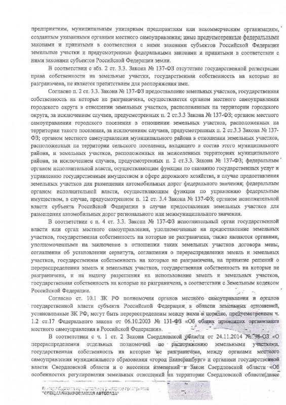 image-2020-05-31 10-25-30.jpg