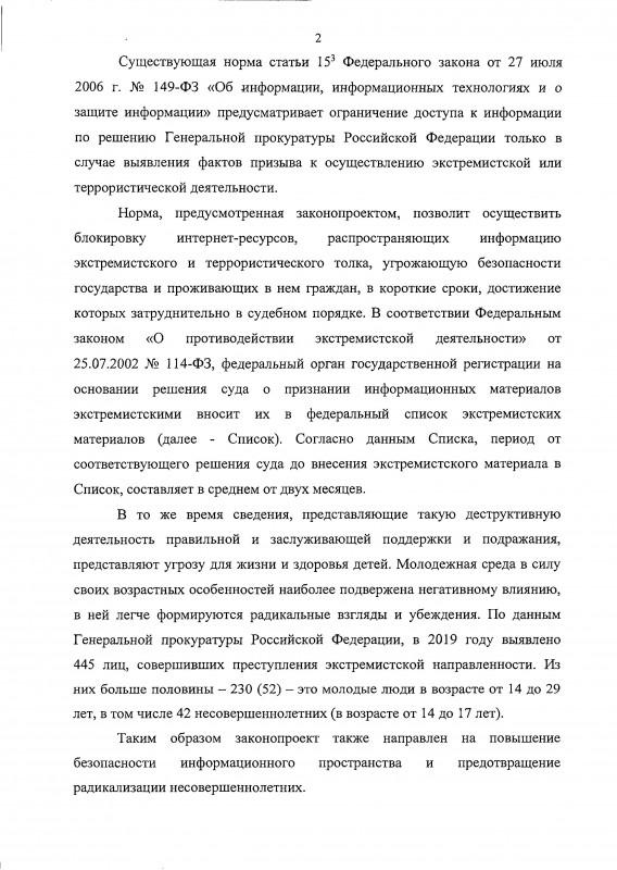 Page_00006.jpg