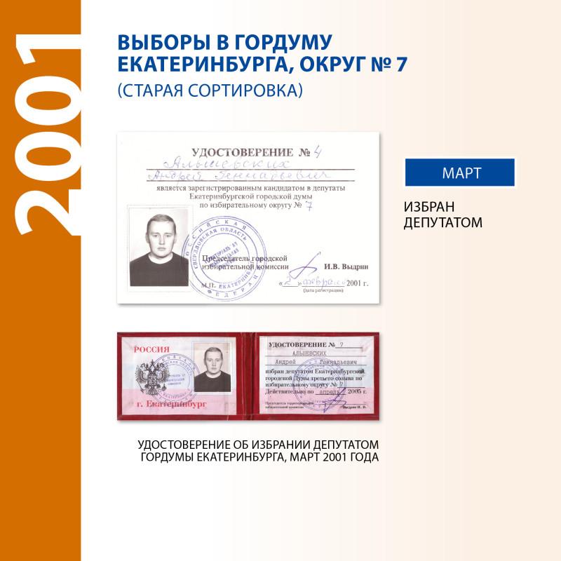 1920х1920-удостоверения2.jpg