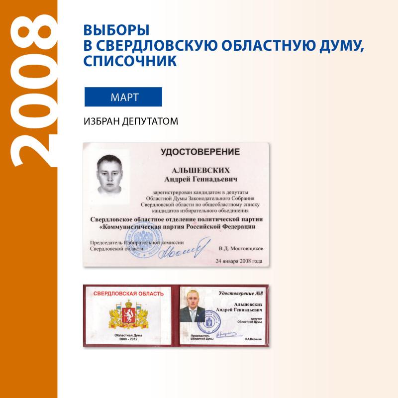 1920х1920-удостоверения6.jpg