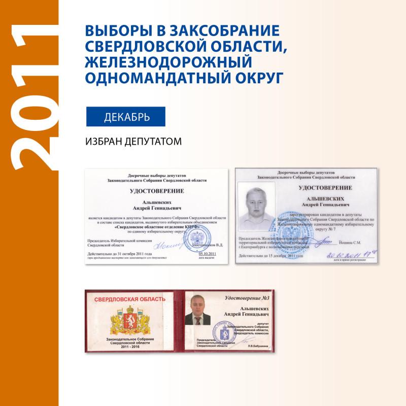 1920х1920-удостоверения7.jpg