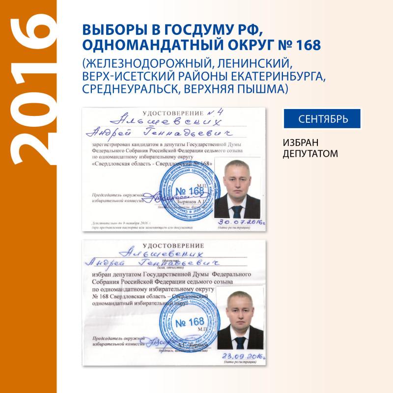 1920х1920-удостоверения9.jpg