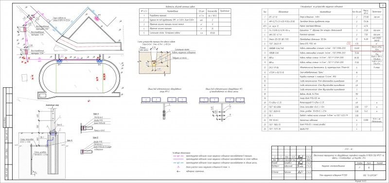 проект_page-0013.jpg