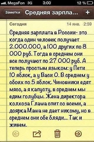proxy_imgsmail_ru2