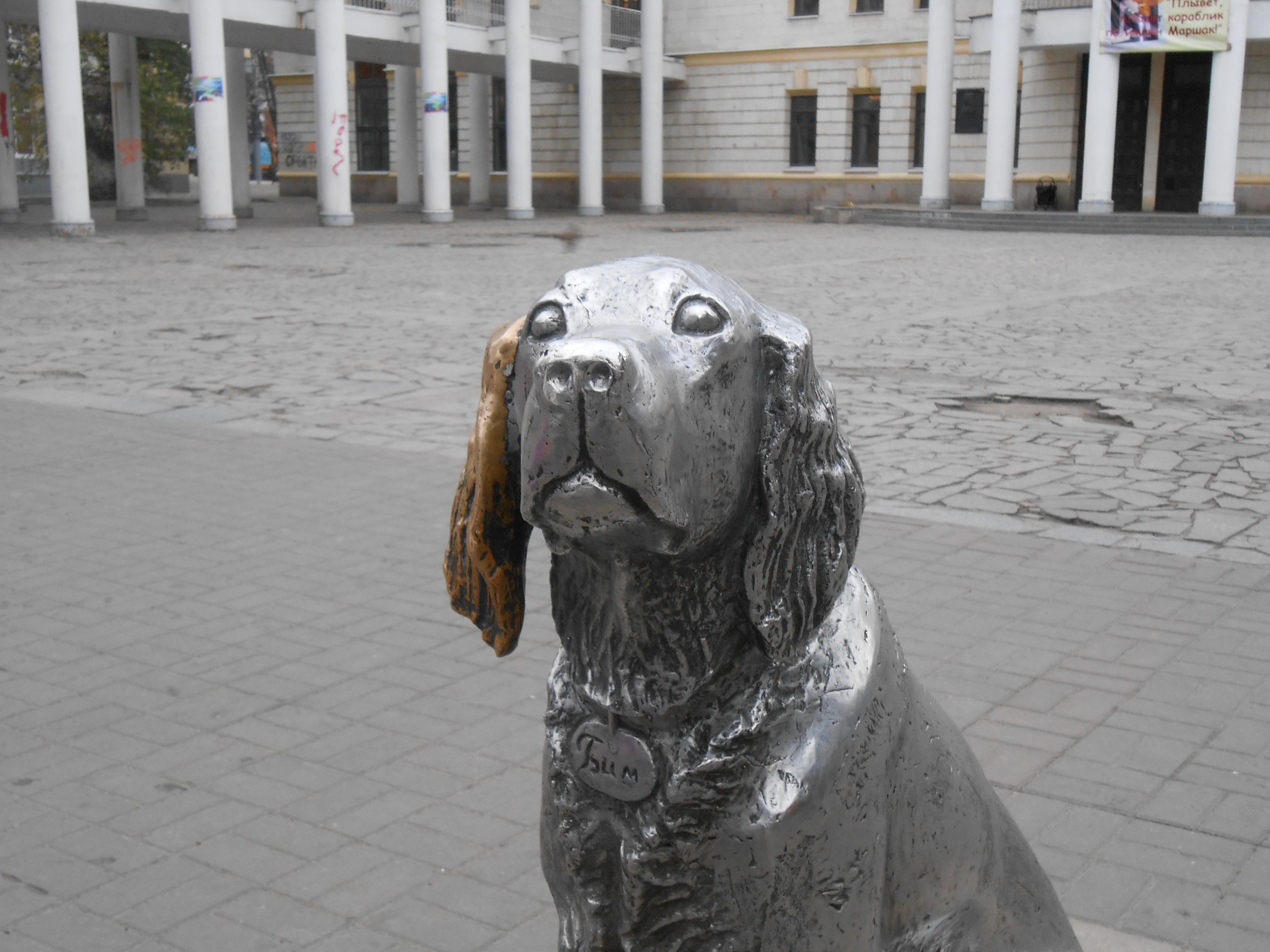 Памятники в воронеже фото и цены щенки заказать памятник москва щучине
