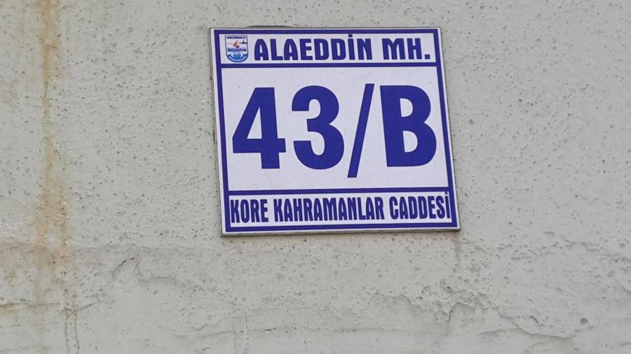 20140123_144328