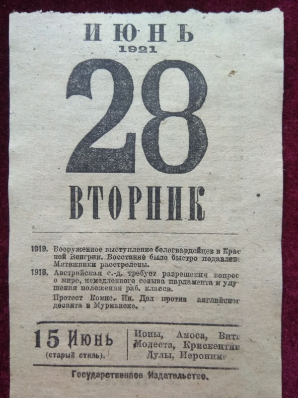 28-06-1921