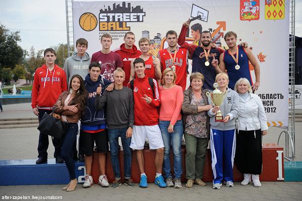 streetball-1409