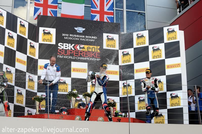 Moscow Raceway_-60