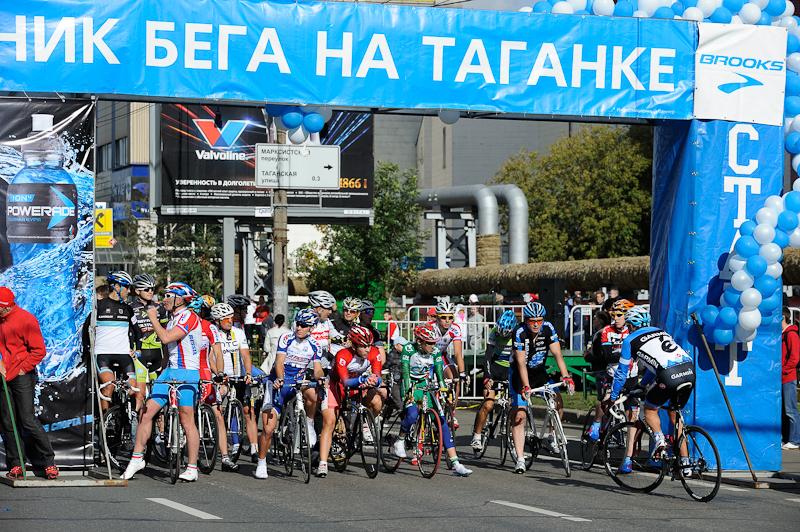 Критериум Таганское велокольцо-69