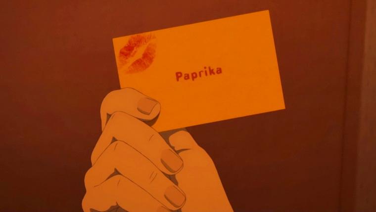 2006 - Паприка (Сатоси Кон).jpg