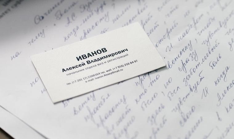 2012 - Рассказы (Михаил Сегал).jpg