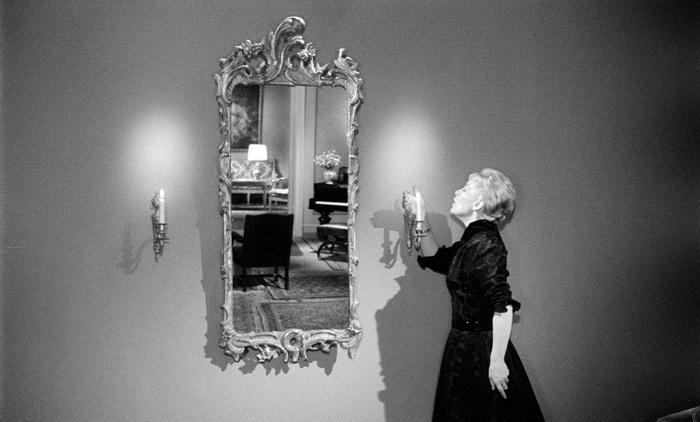 1964 - Гертруда.jpg