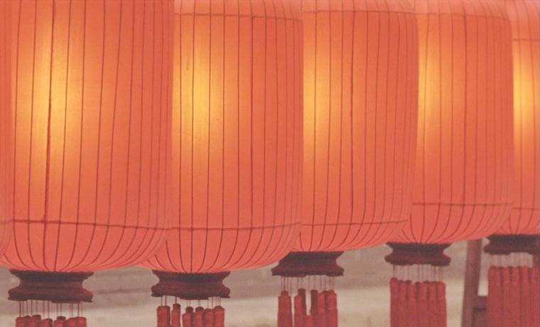 1991 - Подними красный фонарь (Чжан Имоу).JPG