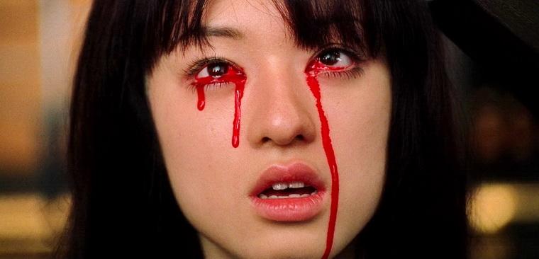 2003 - Убить Билла 1 (Квентин Тарантино).jpg