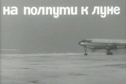 Путешествие (Джемма Фирсова)