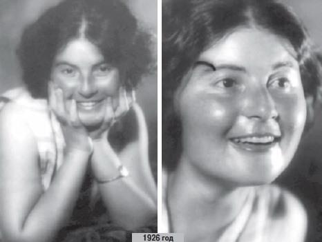 Маргарита Барская