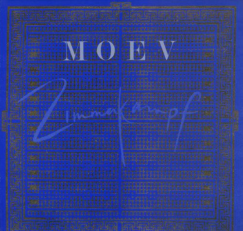 Moev - Zimmerkampf