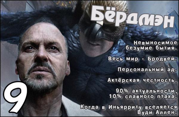 Дополнения в кино-ЖЖ-каталог