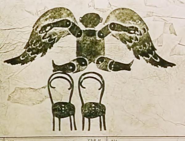 1966 - Et Cetera