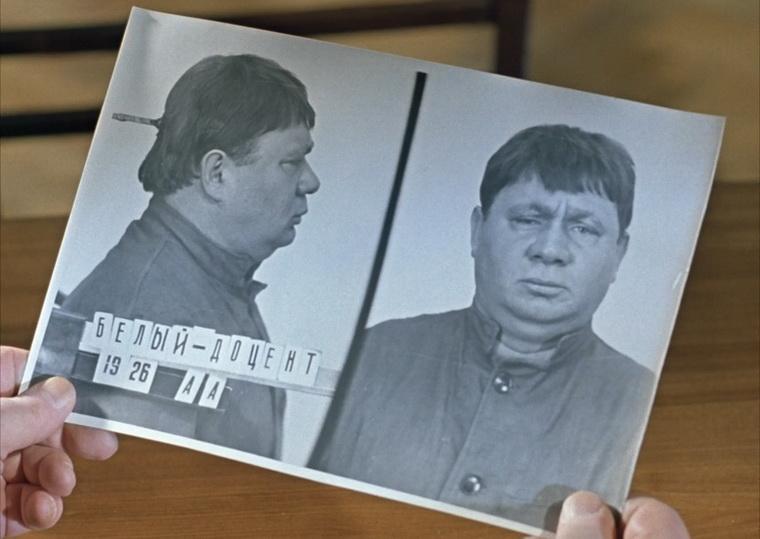 1971 - Джентльмены удачи (Александр Серый).jpg