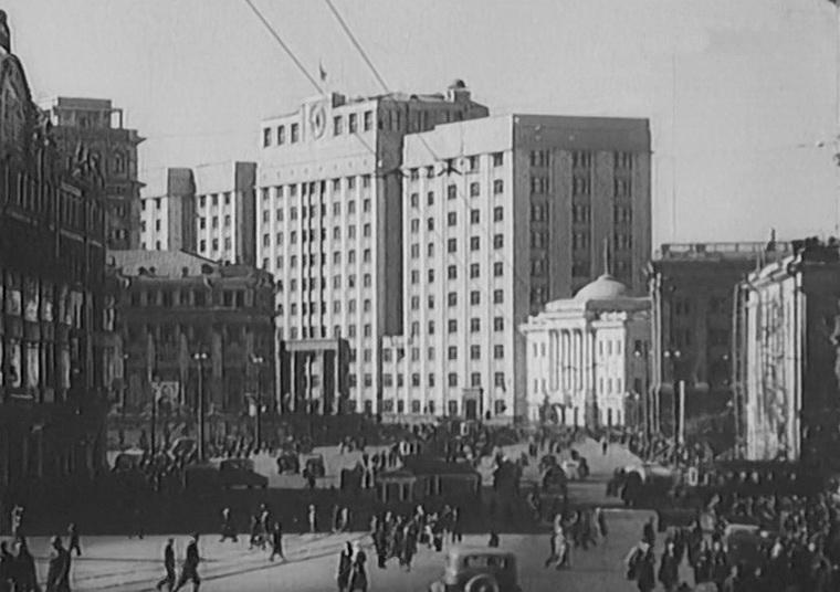1938 - Новая Москва (Александр Медведкин).jpg