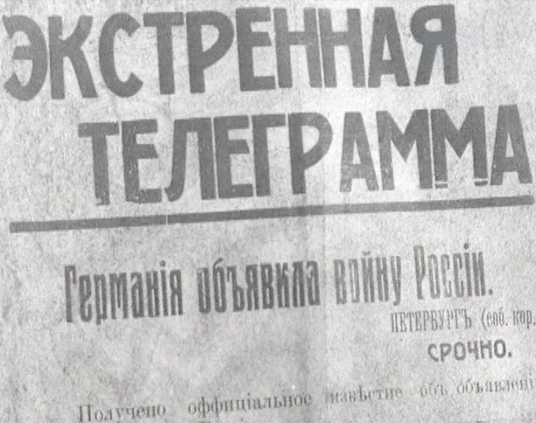 1933 - Окраина (Борис Барнет).jpg
