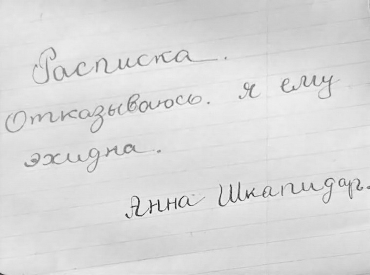 1961 - Евдокия (Татьяна Лиознова).jpg