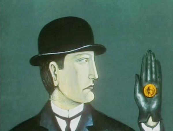 1968 - Стеклянная гармоника - 00000.jpg