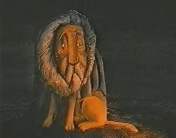 1994 - Лев с седой бородой.jpg