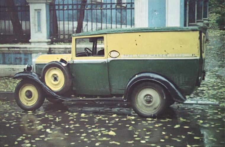 1983 - Мы из джаза (Карен Шахназаров).jpg