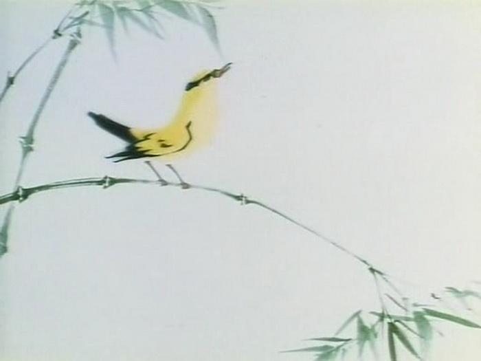1963 - Флейта пастуха (Тэ Вэй).jpg