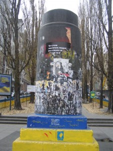 Киев (1)