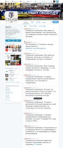 SUD_Gerassimov_2015-04-07_17-51-53