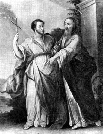 А. С. Пушкин и В. И. Даль в виде святых Косьмы и Дамиана. Икона XIX в.
