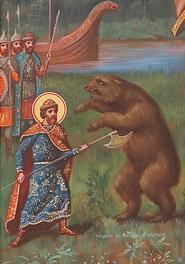 св кн Ярослав