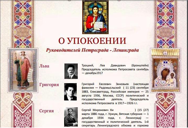 sinodik_kvs2