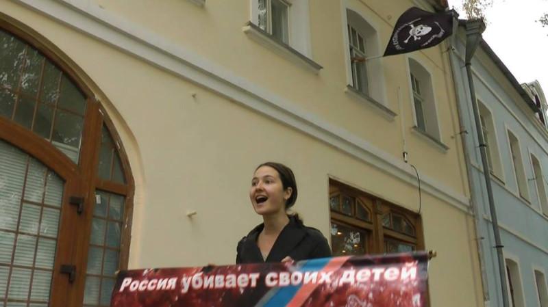 Мила Одегова
