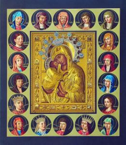 Drevnosti_RG_v1_ill018a_-_Eleusa_with_Old_Testament_women
