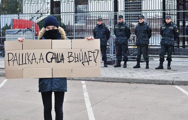 kolchenko-rashka-a-sasha-vyi-det